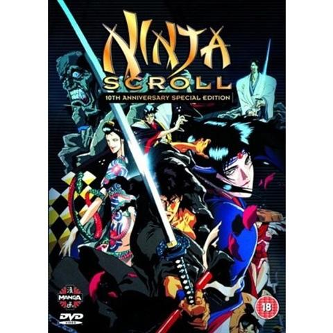 Ninja scroll limited edition   ebay.