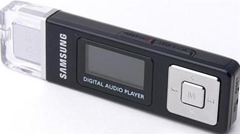 512mb mp3 player: