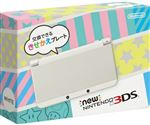 NEW 3DS White, Boxed